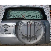 Заден капак за Toyota Rav 4