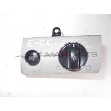 Ключ светлини за MERCEDES E-CLASS W211  2115450404