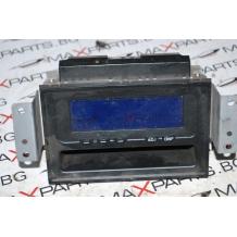 Дисплей за Mitsubishi L200 8750A146