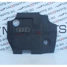Кора за Audi A4 2.0TDI ENGINE COVER