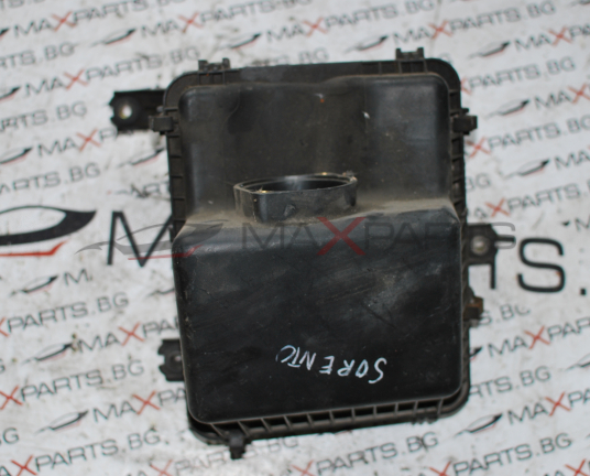 Филтърна кутия зa  KIA Sorento