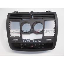Копчета за VITO W639