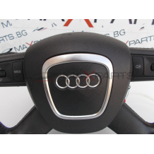 AIR BAG волан за Audi A4 B7 STEERING WHEEL AIRBAG