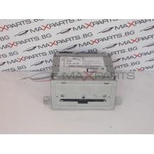 CD player за Opel Insignia 13315944