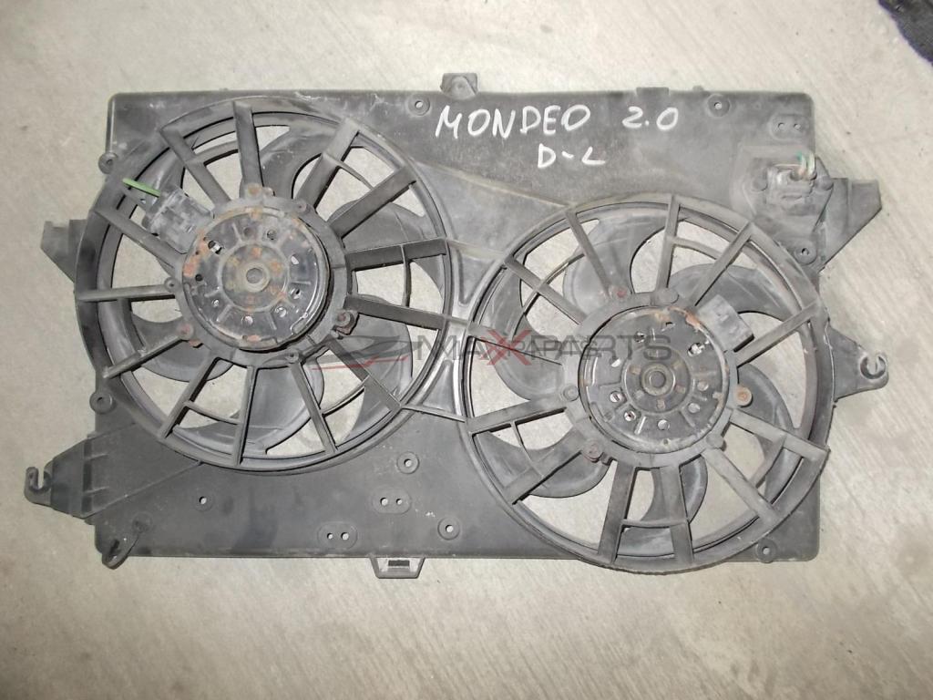 Перки охлажадане за FORD MONDEO 2.0 TDCI