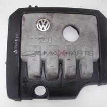Кора за VW JETTA 2.0TDI
