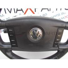 AIR BAG волан за VW Touareg STEERING WHEEL AIRBAG