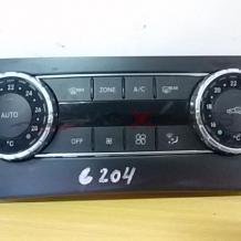 C CL W 204 2011 Heater Climate Controls