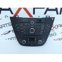 Аудио управление за Opel Insignia 13321292 13273095