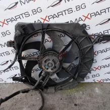 Перка охлаждане за Opel Viviaro 2.0CDTI Radiator fan 8200817125 93861929